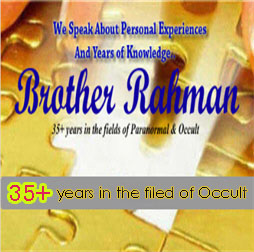 BROTHER RAHMAN INC