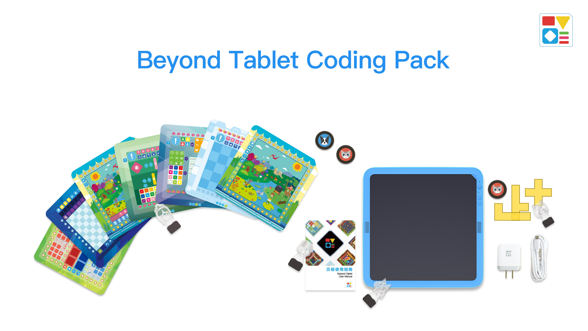 Beyond Tablet Coding Pack - Components